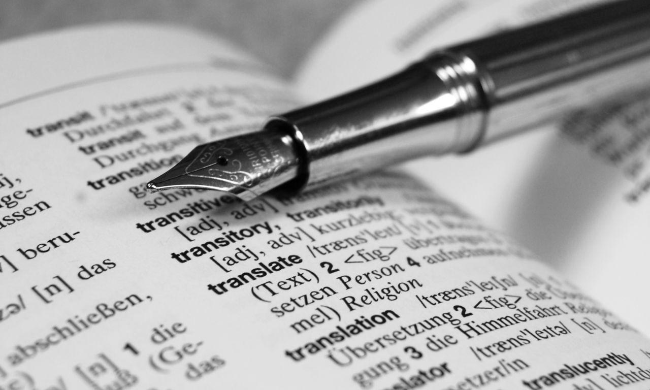 Как да оптимизирате комуникацията с преводаческата агенция