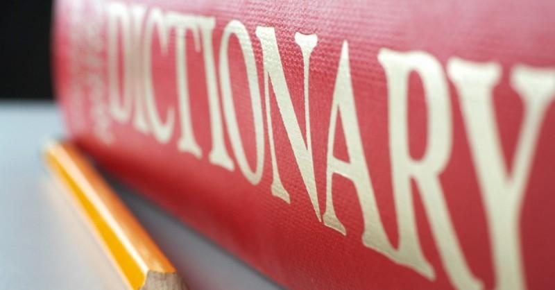 Нови интернет думи в английския речник