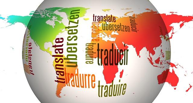 Преводаческите услуги през 2017 г.
