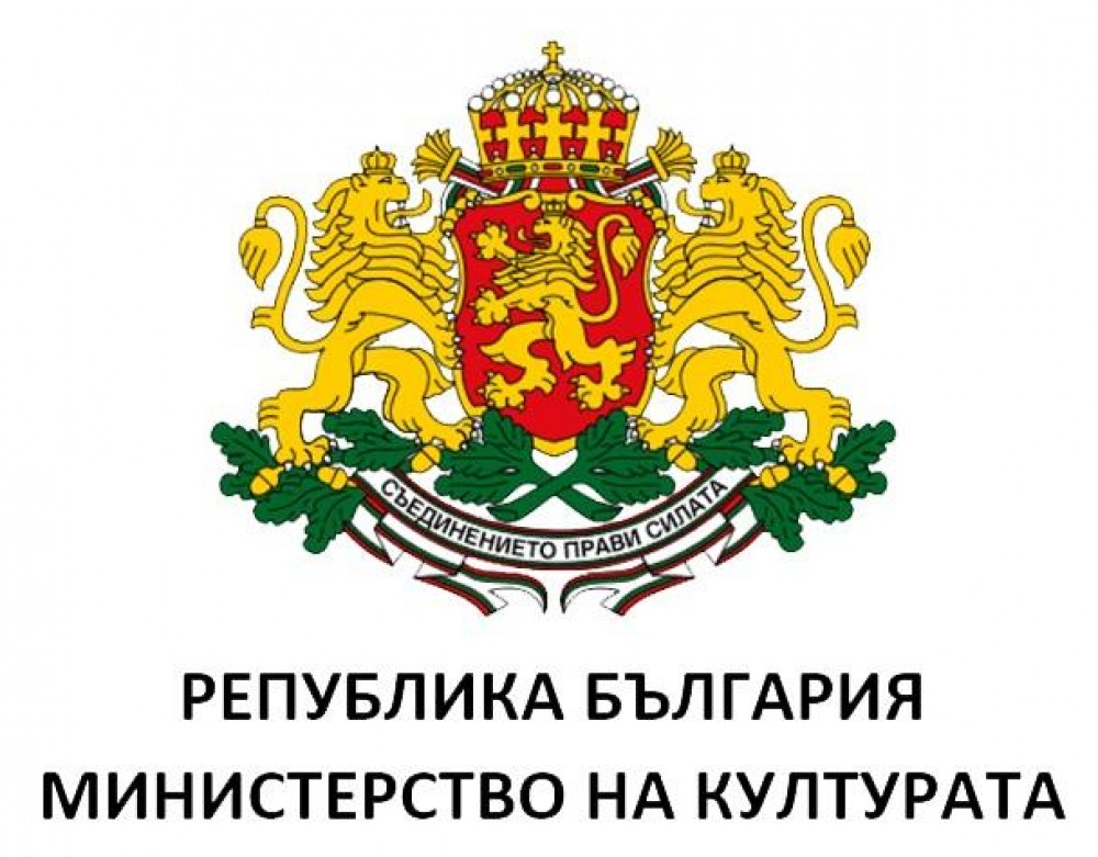 New contract with  Ministry  of Culture of the Republic of Bulgaria