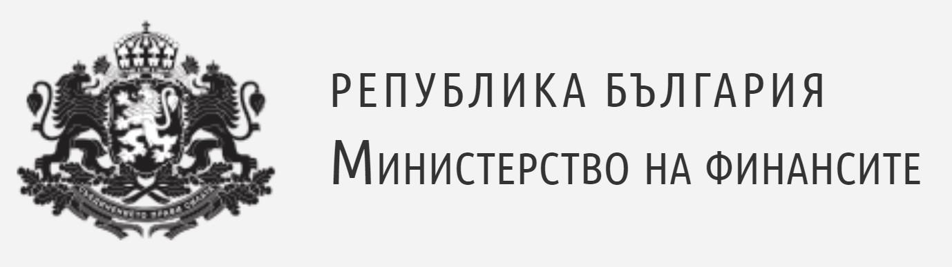 Сключен договор с Министерството на финансите на Република България